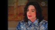 Итнервюто на Майкъл след ареста в Невърленд - 1ч./руски сайт/ превод