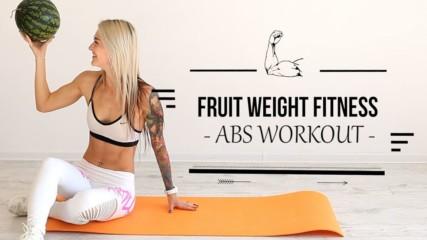 Как се тренира с помощта на плодове