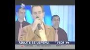 Кемал Маловчич - Лажу Те Мала