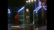Петя Буюклиева - Последната спирка - Бавни часове