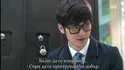 The Heirs ( Наследниците ) Еп-7 част 2/2