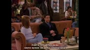 Friends, Season 3, Episode 12 Bg Subs