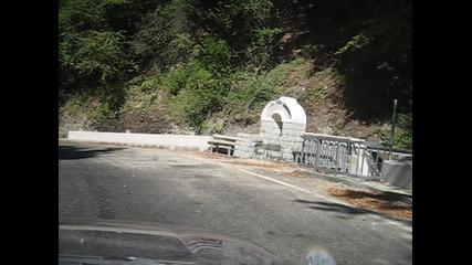връх Шипка - 22.09.2010г.