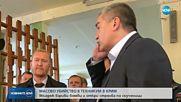 Тридневен траур обявиха в Крим след масовото убийство в град Керч