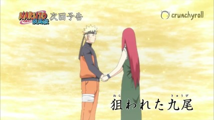 [ Hd ][ Bg sub] Naruto Shippuden 247 Official Preview