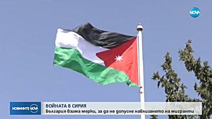 България взема мерки, за да не допусне навлизане на мигранти