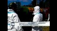 """Налягането в трети реактор на авариралата АЕЦ """"Фукушима 1"""" се повишава"""