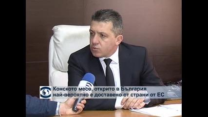 Конското месо, открито в България, вероятно е доставено от ЕС