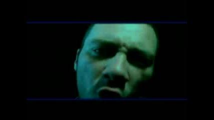 Лицето - Чукам