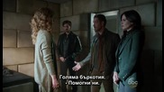 Once Upon A Time S05 E01 бг. субтитри