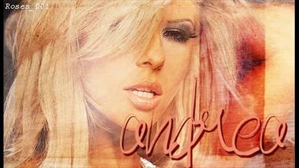 Андреа - В мен C D R I P