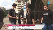 Деца раздават сърца на метростанция - На кафе (17.09.2018)