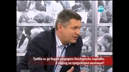 Трябва ли да бъдат раздавани великденски бонуси преди избори - Часът на Милен Цветков