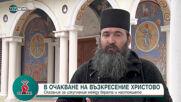 """""""Офанзива с Любо Огнянов"""": Разговор за вярата, изкуплението и греховете"""