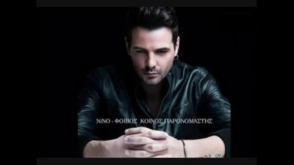 Greek Songs Mix-2013