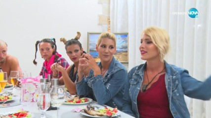 Игри на волята: България (14.11.2019) - част 3: Време е за празненства!