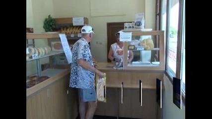 Повишението на тока ще доведе до увеличение на цената на хляба в Бургас