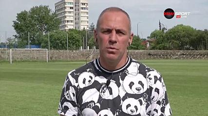 Кишишев с дисекция за титлата в Първа лига и проблемите у нас