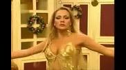 Турска Танцьорка