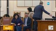 "Депутатите гласуват по вота на недоверие към кабинета ""Борисов"""