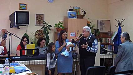 Молитва и благославяне на малкия Георги