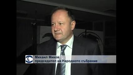 Михаил Миков: Ултиматумът на ВМРО е абсурден
