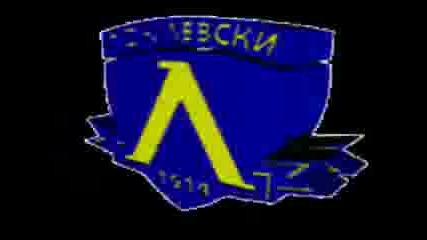 Емблема На Левски