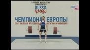 Русия с първа титла от европейското по щанги в Казан