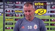 Стамен Белчев: Трябва да подобрим страшно много играта си