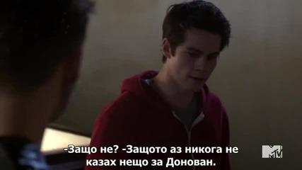 Младия Вълк сезон 5 епизод 7 + Бг Субтитри Teen wolf season 5 episode 7 Bg sub