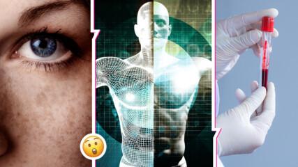 Еволюцията продължава: Тези промени в телата ни ги смятаме за нормални, но са част от нея