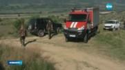 8-годишно дете се удави в язовир край село Струмяни