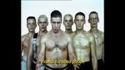 Rammstein - Du Riechst So Gut 1995 (превод)