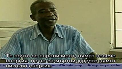 Произходът на Спин - The Origins of Aids (2004) - док. филм [my_touch]