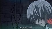Vampire Knight Епизод 13 [ Бг Субс ] Финал на сезона.
