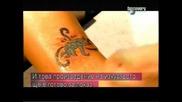 Как се прави - роботизирани ръце, татуировки, дамски превръзки, бетонни тръби - с Бг превод