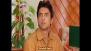 Пътеки към щастието - еп.24 (iss Pyaar Ko Kya Naam Doon?)