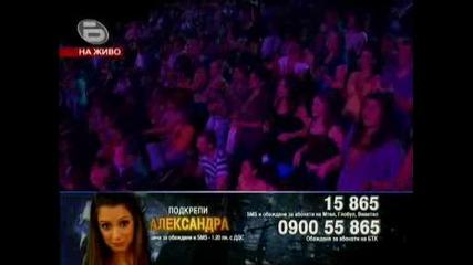 Александра - Music Idol 3 (12.05.09)