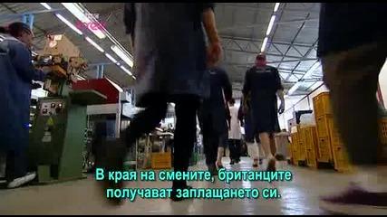 Кръв, пот и лукс, епизод 2 - 5/5