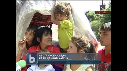 Циганки раждат руси деца от австрийски работници в Девин