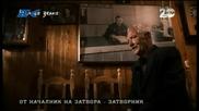 Диагноза с Георги Ифандиев 25.02.2015