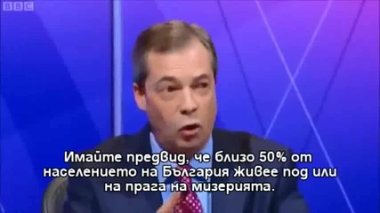 Фараж: Aко бях българин, вече щях да си стягам багажа!!!