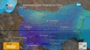 Прогноза за времето (02.11.2016 - сутрешна)