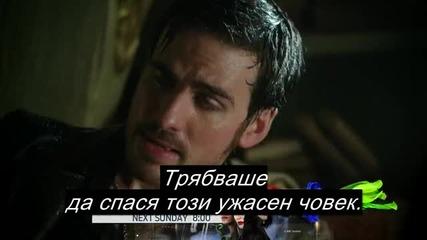Имало едно време - Сезон 4,епизод 16 / Once upon a time s04e16 ( Бг превод )
