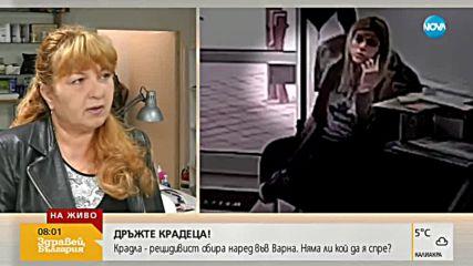 КРАЖБА ВЪВ ФРИЗЬОРСКИ САЛОН: Момиче задигна портмоне и избяга