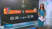 Спортни новини (01.10.2020 - следобедна емисия)