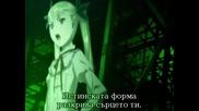 Dance In The Vampire Bund - Епизод 1 bg sub