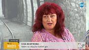 Манолова за изгонването й от Тристранката: Не мога да чакам покани да си свърша работата