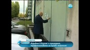 Експерт по Електроенергетика в Ту-софия
