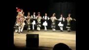 Танцовият Състав Към Кпдк - С. Самуилово